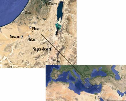 Ancient Wine Region Negev